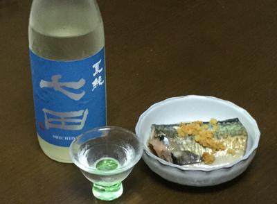 夏純とサバの味噌煮